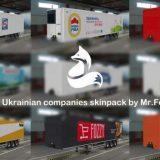 cover_skinpack-of-ukrainian-comp
