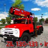 zil-130-131-133-1_S7V0.jpg