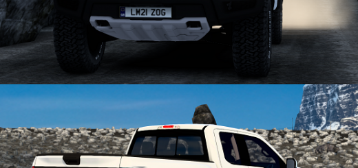 ets2_20210730_124939_00_8RS52.png