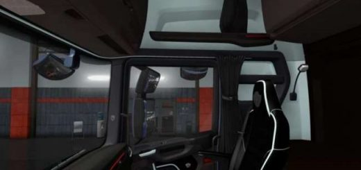 cover_scania-s-r-black-white-int
