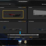 off-road-chassis-for-trailers-scs-box-1_WDZZC.jpg