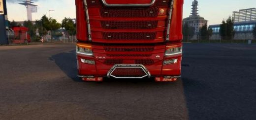 cover_boolbar-for-scania-s-r-10
